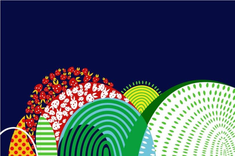 """Aditi Raychoudhury. Bushes. 2009. 6"""" x 4"""". Adobe Illustrator CS."""