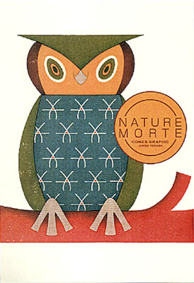 Junzo Terada. Nature Morte Owl.