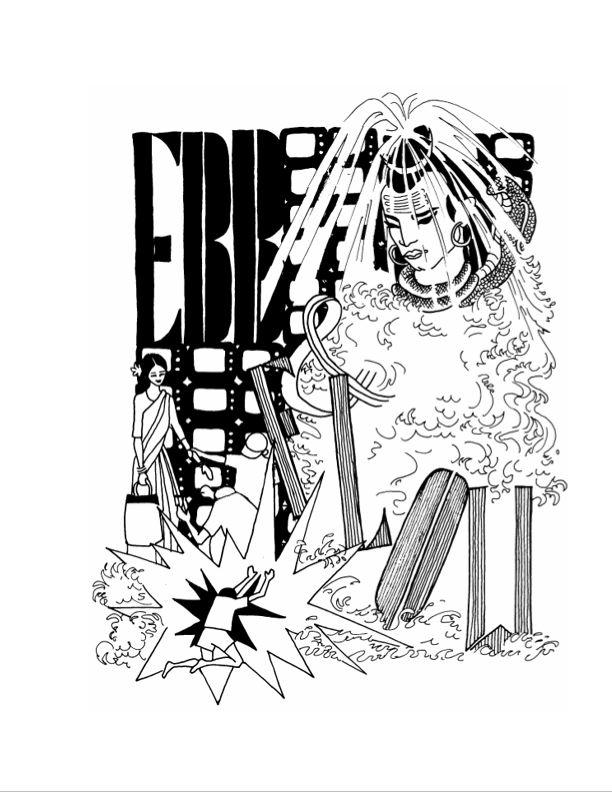 "Aditi Raychoudhury. Ebb and Flow. 2004. Pen and Ink. 8 1/2"" x 11""."