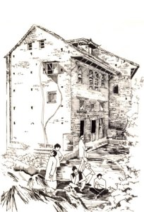 Aditi Raychoudhury. Village Scene, Kirtipur, Nepal. 1991. Pen and Ink.