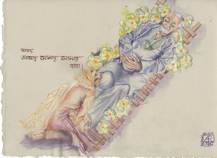Aditi Raychoudhury. My father readied for cremation as I bid my last goodbye. 2019 . Watercolors and Goauche.