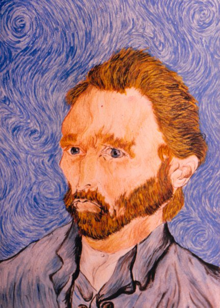 Aditi Raychoudhury. Copy of Portrait of Vincent Van Gogh. 1984? 1985?. Raurkela, Orissa. Gouache on Paper.