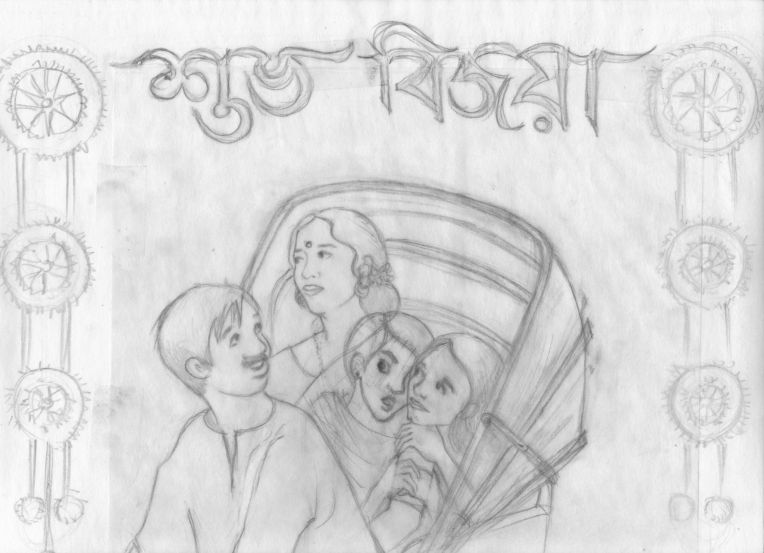 Aditi Raychoudhury. Crazy Rickshaw Ride. Pencil on Tracing Paper. 2017.